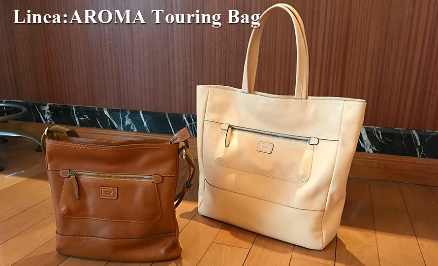 Linea:AROMA Touring Bag