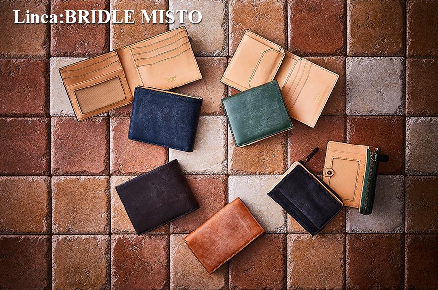 Linea:BRIDLE MISTO